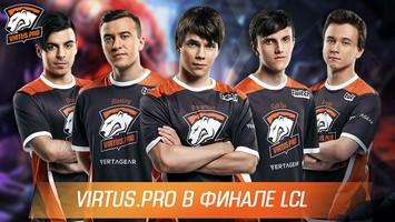Virtus.pro beat defending champions in Continental League semi-finals