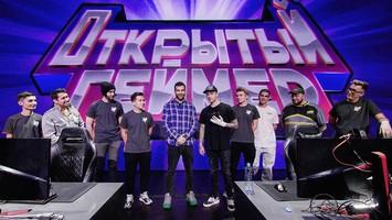 Новый состав Virtus.pro по CS:GO сыграл вместе со звездами в шоу-матче «Вечернего Урганта»
