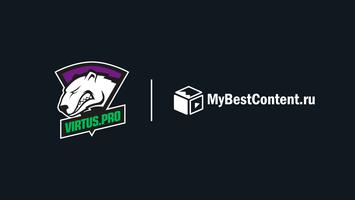 MyBestContent.ru заходит в киберспорт!