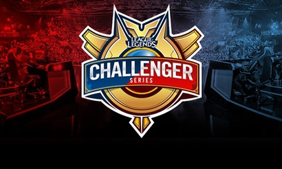 Challenger Series начинается сегодня!