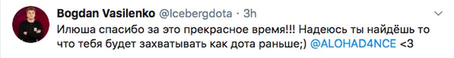 https://twitter.com/Icebergdota