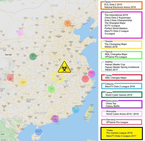 Китайский коронавирус и киберспортивный PUBG в Ухань