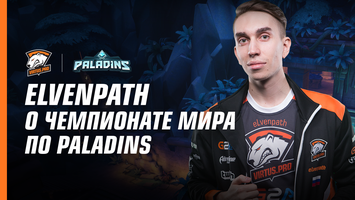 """eLvenpath: """"In Paladins, draft is as important as in Dota 2"""""""