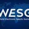 WESG 2016 Dota 2