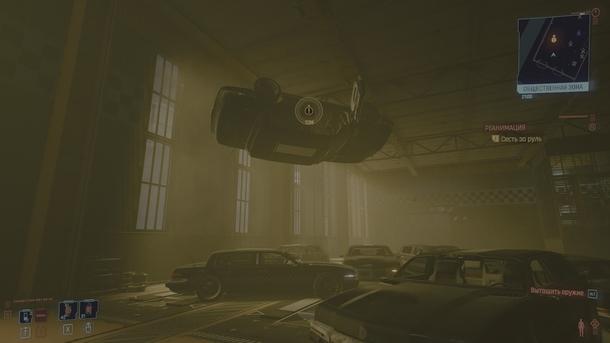 Cyberpunk 2077. Снять машину удалось только выстрелом