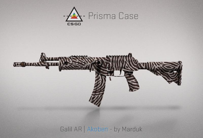 Prisma Galil AR
