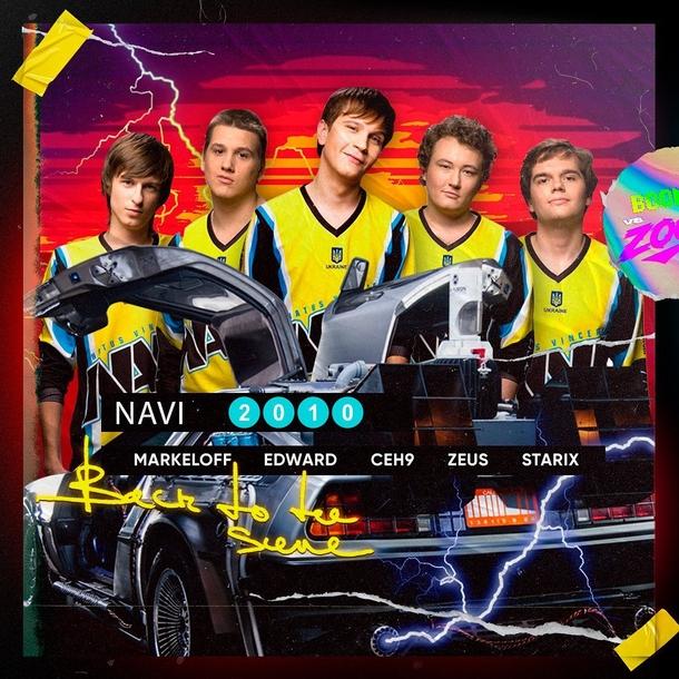 NAVI 2010