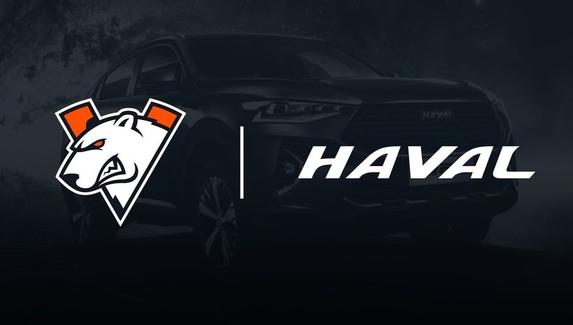 Virtus.pro объявила о партнерстве с автомобильным брендом Haval