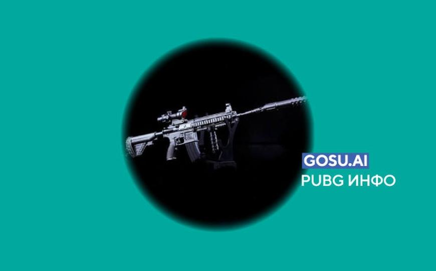 Самые популярные обвесы на штурмовые винтовки