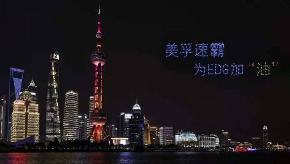 Нефтяная компания ExxonMobil стала спонсором команды из китайской лиги LPL
