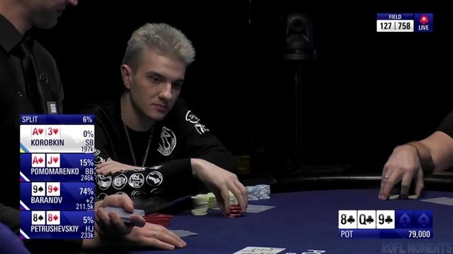 на турнире от PokerStars