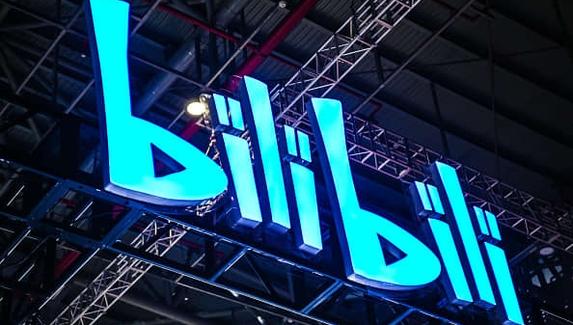 Bilibili подписала соглашение о многолетнем сотрудничестве с Activision Blizzard