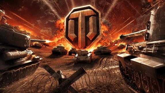 В World of Tanks стали доступны подарки за тестирование новых фугасов