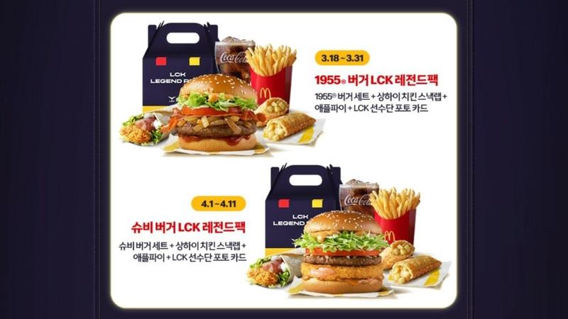 Источник: McDonald's Korea