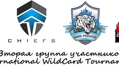 S5WC: Участники International Wildcard Tournament - Вторая группа