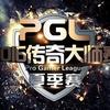 Pro Gamer League 2016 - Summer