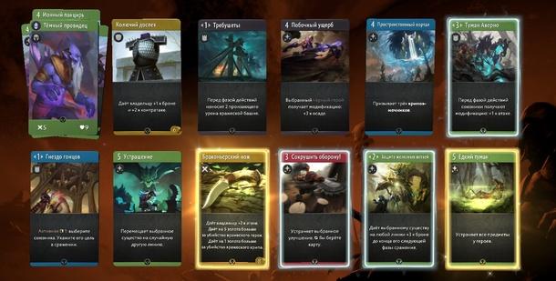 В каждом наборе Artifact — по 12 карт, и все можно продать или обменять на билеты