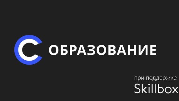 Cybersport.ru открывает новый раздел — все об образовании в киберспорте и играх