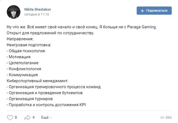 Запись из странички ВКонтакте