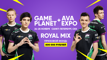 Virtus.pro сыграет на турнире Royal Mix