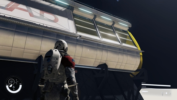В сети обнаружили первый возможный скриншот из Starfield