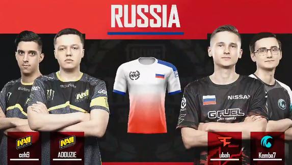 Организаторы PUBG National Cup представили форму сборной России