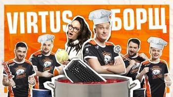 Игроки Virtus.pro сварили борщ. ArtStyle попробовал