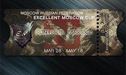 Подробности проведения Excellent Moscow Cup