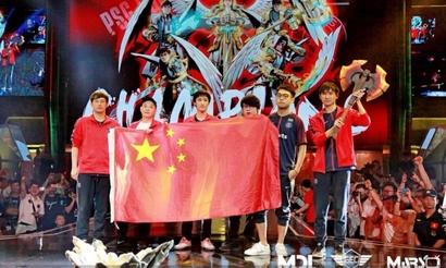 Трансляцию MDL Changsha Major в пике смотрело более 13,6 млн зрителей