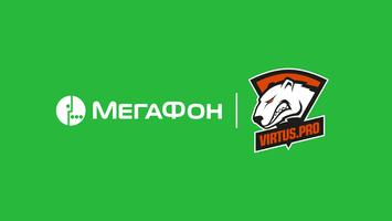 """Virtus.pro deklaruje partnerstwo z """"MegaFon"""""""