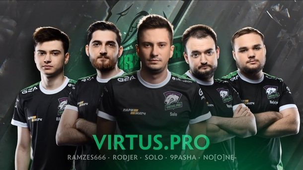 Virtus.pro at The International 2018