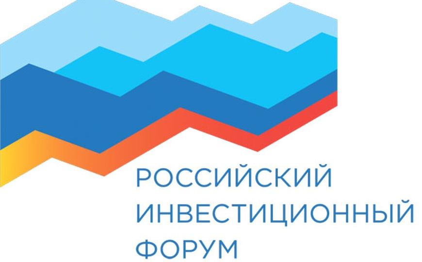 Киберспорт на инвестиционном форуме СОЧИ 2019