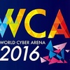 World Cyber Arena 2016. EU Qualifier