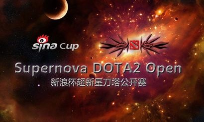 SINA Cup Supernova S3: Анонс