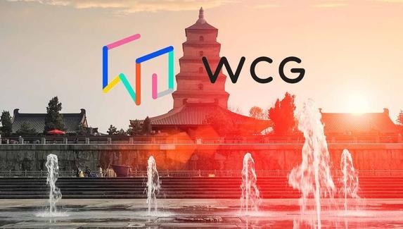 В китайских отборочных к WCG 2019 по Warcraft III поучаствуют 778 игроков