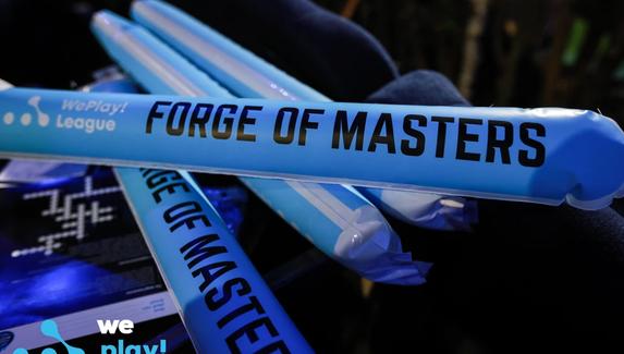 Результаты и расписание WePlay! Forge of Masters Season 2