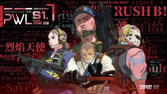 Perfect World проведет лигу серии RMR по CS:GO в Азии