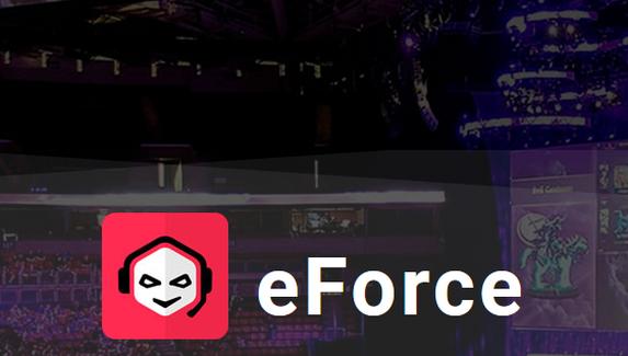 Киберспортивный сервис eForce получит инвестиции со стороны российского издательства