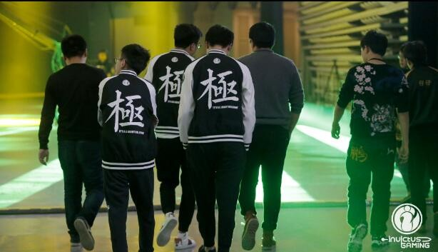 Photo by Invictus Gaming