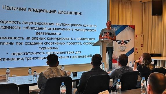 ФКС и Финансовый университет провели образовательную программу о киберспорте