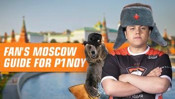 Куда P1Noy пойти в Москве? Путеводитель от фанатов Virtus.pro