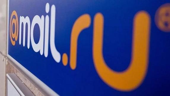 Mail.Ru будет продвигать игровые продукты под новым брендом MY.GAMES