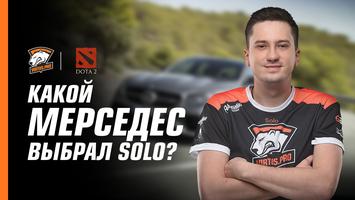 «Хочется обыграть Team Ukraine». Solo – о NaVi, игре на WESG и водительских правах