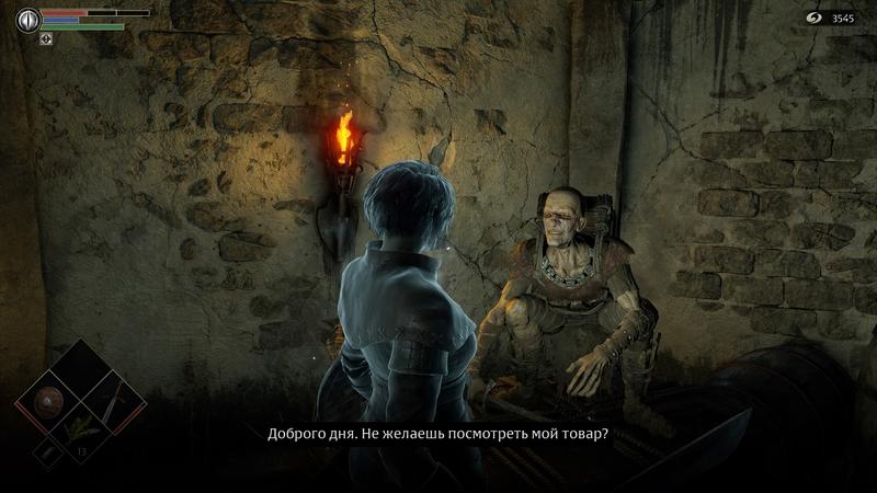 В Demon's Souls у персонажей даже есть лицевая анимация — кто бы мог подумать?