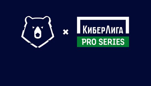 РПЛ анонсировала серию онлайн-турниров по PES 20 для футболистов