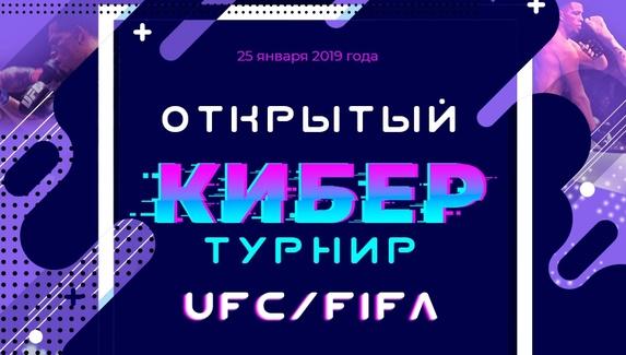 Звезды большого спорта посетят турниры по киберфутболу и файтингам в #ЗачётнойМоскве