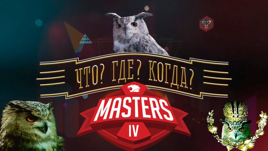 Не совсем превью iBUYPOWER Masters IV