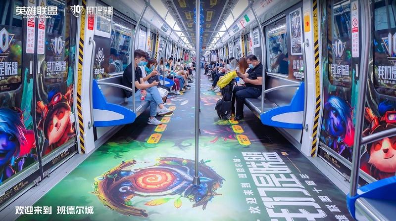 Китайское метро оформили в стиле League of Legends в честь 10 лет с открытия серверов в регионе