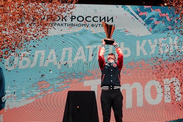 Источник: ФКС России