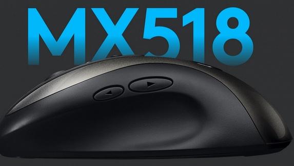 Logitech выпустила обновлённую версию мыши MX518
